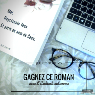 roman-promo-2